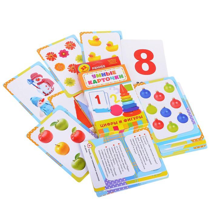 Игровые наборы для малышей с карточками