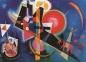 Пазл копия картины В голубом Василий Кандинский 1000 эл 6000-1897 0