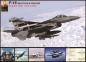 Пазл Фалкон F-16 в полете 1000 эл 6000-4956 0