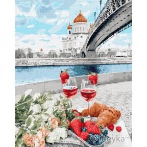 Картина по номерам Романтический пикник blogger: marigladkaya КНО3586 Идейка