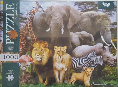 Пазл В мире животных 1000 эл