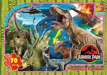 Пазл Динозавры Парк Юрского периода 70 эл UP3037 G-Toys