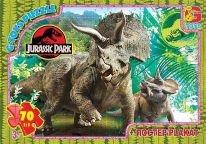 Пазл Динозавры Парк Юрского периода 70 эл UP3036 G-Toys