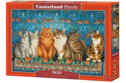 Пазл Благородные кошки 500 эл