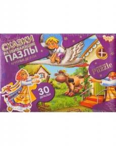 Пазл Гуси-лебеди 30 эл