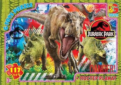 Пазл динозаври 117 эл UP3038 G-toys