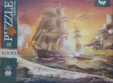 Пазл Боевой корабль 1000 эл
