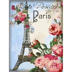 Картины по номерам Привет из Парижа 30 х 40 см Идейка КНО2063