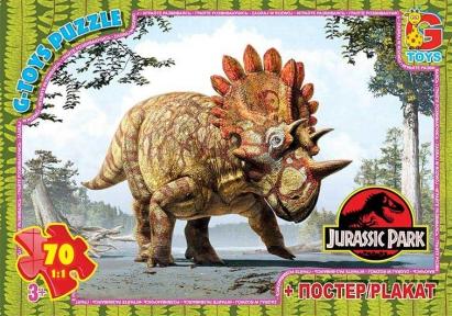 Пазл Динозавры Юрского периода 70 эл UP3030 G-Toys