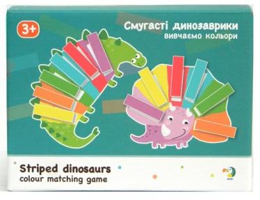 Пазлы для малышей Изучаем цвета Полосатые динозаврики
