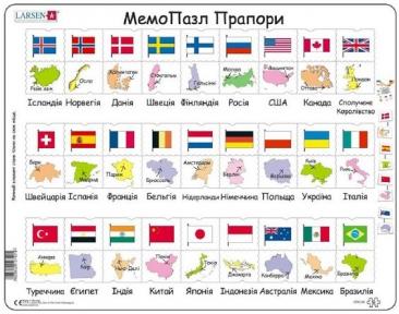 Пазл рамка-вкладыш LARSEN Мемо Флаги, серия МАКСИ