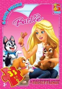 Пазл Барби и щенки 35 эл