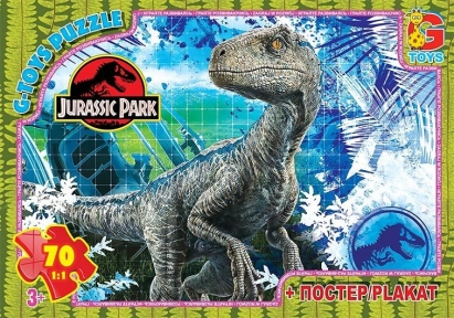 Пазл Динозавры Парк Юрского периода 70 эл UP3035 G-Toys