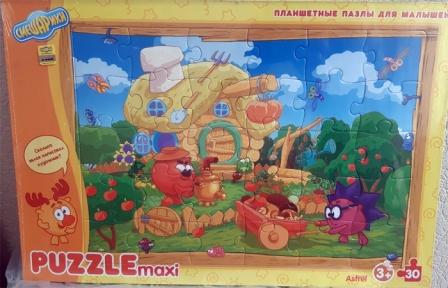 Пазл Смешарики Сколько яблок нарисовал художник 30 эл