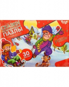 Пазл Зимние забавы Карлсона и Малыша 30 эл