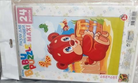 Бэби Пазлы Мягкие Медвежонок с медом 24 эл