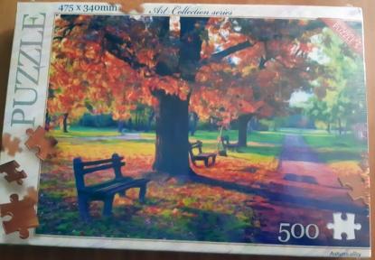 Пазл Осенняя аллея картина 500 эл