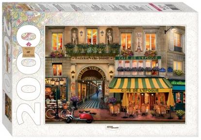 Пазл Галерея Веро-Дода. Париж 2000 эл Step Puzzle