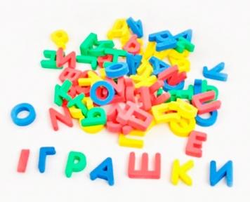 Алфавит украинский россыпью 63 буквы 206 - double