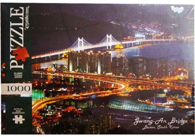 Пазл Ночной мост 1000 эл 1000-09-07
