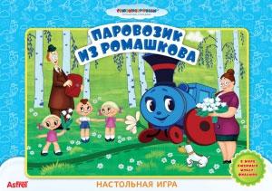 Настольная игра для детей Паровозик из Ромашково 5+ 10823