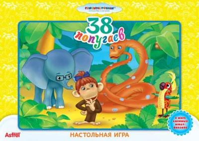Настольная игра для детей 38 попугаев от 5 лет 10863
