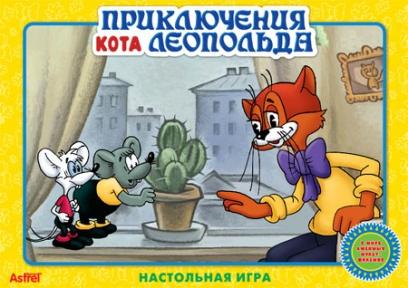 Настольная игра для детей Приключения кота Леопольда от 5 лет 10925