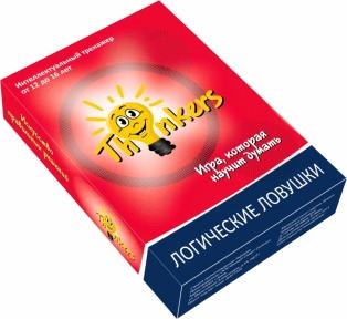 Игра Логические ловушки для детей 12-16 лет (русский язык) 1205