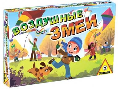 Настольная игра Воздушные змеи. Piatnik 794346