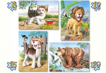 Пазл 4 в 1 Животные 8, 12, 15, 20 эл. b04041