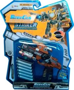Пистолет-трансформер 2 в 1 STRIKER (6 мягких пуль, блистер), RoboGun K02