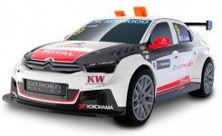 Машина Citroen C-Elysee WTCC 2015 (свет, звук) 26 см., Road Rippers, Toy State 21721